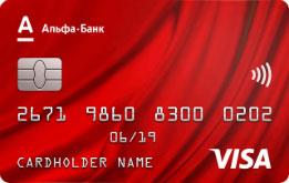 Альфа Банк - Кредитная карта