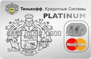 Тинькофф Банк - Кредитная карта